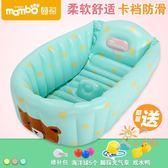 85折免運-洗澡椅嬰兒充氣浴盆寶寶洗澡盆大號加厚新生兒童可坐躺折疊便攜洗浴WY