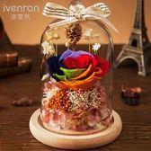 進口diy幹玫瑰花保鮮花永生花玻璃罩禮盒擺件FA05990『時尚玩家』