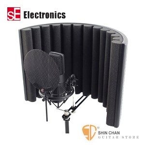 英國品牌 sE Electronics X1s Studio Bundle    錄音遮罩組