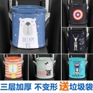 车载垃圾桶 汽車用品車載垃圾桶車用內用創意可愛多功能車掛式迷你折疊垃圾袋