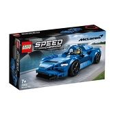 LEGO樂高 76902 McLaren Elva 玩具反斗城