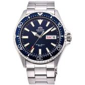【台南 時代鐘錶 ORIENT】東方錶 RA-AA0002L MAKO III系列兩百米潛水機械錶 藍/銀 42mm