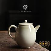 草木灰釉泡茶壺家用功夫茶具復古單壺日式小茶壺
