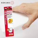 日本 KOKUBO小久保 免用清潔劑海綿(2入) 海綿 去垢海綿 清潔 鍋具清潔 廚房 焦垢 洗碗