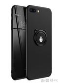 蘋果6splus手機殼女款iPhone7plus全包硅膠軟套防摔i8超薄8P ⊱歐韓時代⊰