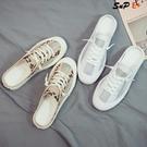 包頭 半拖鞋 無后跟 半拖鞋 外穿 小白鞋 包頭 透氣網面