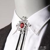 日韓男襯衫領帶歐美領繩波洛領帶男水晶領結綁蝴蝶結項錬領繩配飾「摩登大道」