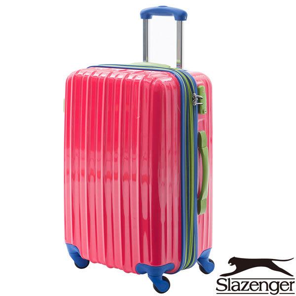 Slazenger 史萊辛格 24吋 繽紛馬卡龍撞色 旅行箱(魅力紅)