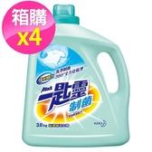 【一匙靈】制菌 超濃縮 洗衣精(3.0kg x 4入)