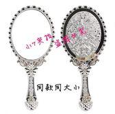 韓國進口鏡子 化妝鏡 手拿把手橢圓形 公主鏡『韓女王』