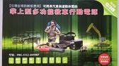 【鼎立資訊】12V/24V兩用多功能汽車緊急啟動電源 救車行動電源 可跨界汽車與運動休閒
