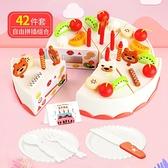家家酒玩具兒童切蛋糕套裝水果蔬菜玩具組合切切樂男女孩【君來佳選】