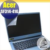 【Ezstick】ACER SF314-41G 靜電式筆電LCD液晶螢幕貼 (可選鏡面或霧面)