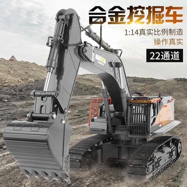 模型玩具 專業級22通592遙控合金挖掘機1比14工程車挖土機兒童模型玩具 歐韓