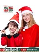 聖誕帽兒童帽子聖誕節飾品幼兒園成人裝扮頭扣發箍裝飾品小禮物女 交換禮物