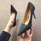 裸色名媛高跟鞋女細跟2020年新款百搭性感單鞋尖頭女鞋 LF6446【極致男人】