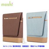 【A Shop】Moshi Aerio Lite 簡約側背包,豎版設計,專為iPad/平板電腦 共兩色