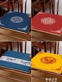 紅木沙發坐墊中式餐椅茶室圈椅太師椅官帽椅家用古典茶椅防滑椅墊【免運快出】