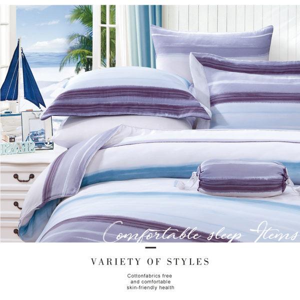 【LORIA洛莉亞】TENCEL天絲四件式床包組~標準雙人【聖托里】