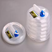 NatureHike10L-15L折疊水桶 折疊水壺 折疊水袋 食品級PE裝飲用水-享家