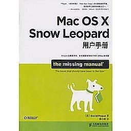 簡體書-十日到貨 R3Y【Mac OS X Snow Leopard用戶手冊】 9787115241191 人民郵電出版社 作...