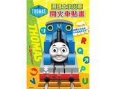 湯瑪士小火車 開火車貼畫 TQA05 根華 (購潮8) Thomas
