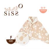 【SISSO有機棉】日本有機棉披風棉毛毯兩用禮盒(兔)