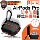 UAG Apple AirPods pr...