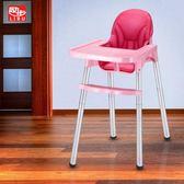 寶寶餐椅嬰兒吃飯凳餐桌椅座椅兒童便攜可摺疊多功能小孩學坐椅子   igo 居家物語
