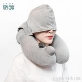連帽充氣U型枕護頸飛機枕脖子U形旅行護頸枕帶帽便攜男女旅游枕頭 『歐尼曼家具館』
