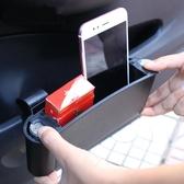 舜威車載置物盒汽車用手機袋車內垃圾雜物箱零錢硬幣儲物箱收納盒
