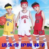 夏季兒童籃球服套裝男童女童幼兒園小學生寶寶小孩大運動童裝定制【尾牙交換禮物】