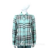 BURBERRY 半釦式設計格紋棉質襯衫(水綠色) 1530362-08