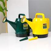 愛麗思灑水壺多用澆水壺兩用澆花澆菜家用壺園藝工具噴壺