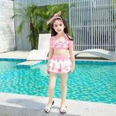 兒童泳衣女分體裙式大中小童女孩公主裙式寶寶泳裝女童可愛 aj10851『黑色妹妹』