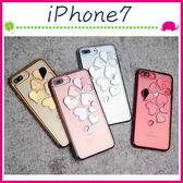 Apple iPhone7 4.7吋 Plus 5.5吋 電鍍邊愛心手機殼 立體心心保護套 透明手機套 鏤空保護殼 軟殼