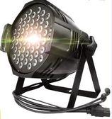 閃光燈多玩KTV閃光燈54顆3W全彩遙控LED帕燈酒吧投影面光七彩燈舞臺燈光 數碼人生igo