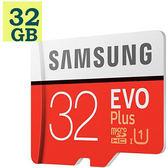SAMSUNG 三星 32GB 32G microSDHC【95MB/s】EVO Plus microSD SDHC U1 C10 MB-MC32GA 手機記憶卡 多件優惠