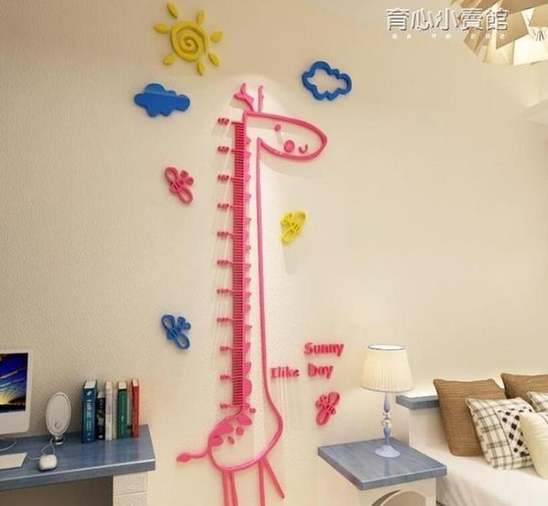 兒童房臥室立體墻貼測量身高尺YYP   伊鞋本鋪