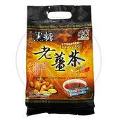 黑糖老薑茶晶粒沖調飲品(1袋18包,每包10g) – 薌園