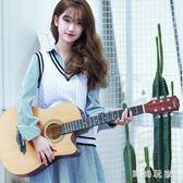 初學者吉他男女學生練習民謠吉他38寸木吉它新手入門通用樂器 DJ4451『美好時光』