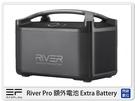 預購~ EcoFlow River PRO 額外電池 Extra Battery 移動儲電設備 電源 棚燈供電 露營 商演 活動(公司貨)