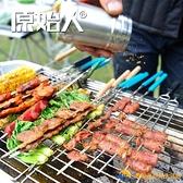 烤肉架燒烤爐家用木炭燒烤架戶外碳烤爐烤串野外烤爐烤架【勇敢者戶外】