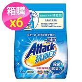【一匙靈】抗菌EX超濃縮洗衣粉 1.5kg補充包 x 6入