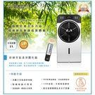 尚朋堂 微電腦彩頻空氣清淨霧化扇 SPY-881M / SPY881M 附驅蚊蟲片裝置