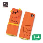 【Benbat】1-4歲 安全帶護套 (老鼠)