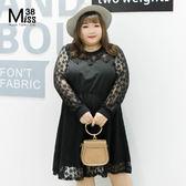 Miss38-(現貨)【A03742】鏤空黑 蕾絲拼接 性感透膚透氣 長袖 大尺碼洋裝 連衣裙-大尺碼女裝