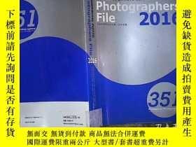 二手書博民逛書店PHOTOGRAPHERS罕見FILE2016 (日文書)Y20