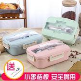 日式飯盒便當盒微波爐密封塑料學生帶蓋食堂簡約正韓分隔保鮮餐盒