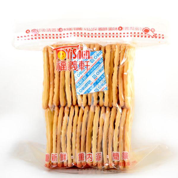 【福義軒】奶油蘇打餅(小) 240g
